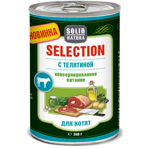 Solid Natura Selection конс д/котят Телятина 340гр